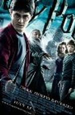 Potter-thon