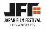 Japan Film Festival Los Angeles