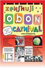 Zenshuji 51st Annual Obon Carnival