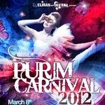 Purim Carnival 2012