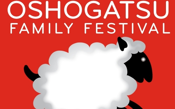 Oshogatsu Year of the Sheep Festival