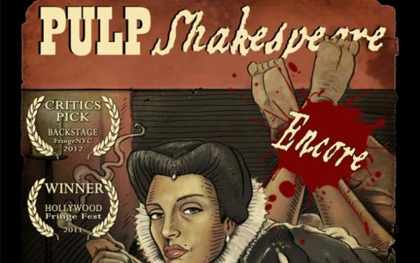 Pulp Shakespeare