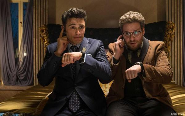 The Interview (Columbia Pictures)