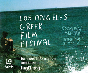LA Greek Film Fest