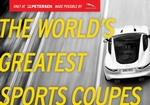 The World's Greatest Sports Coupes