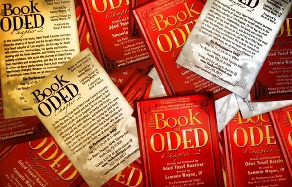 The Book of Oded, Chapter 2