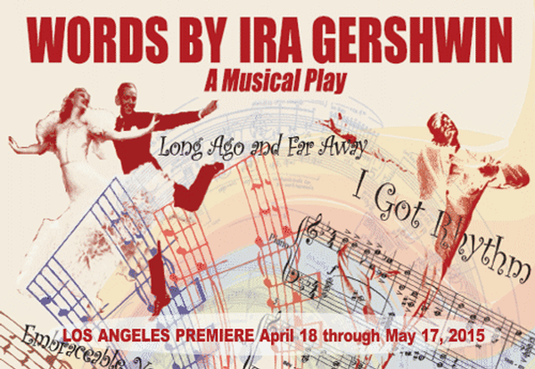 Words by Ira Gershwin
