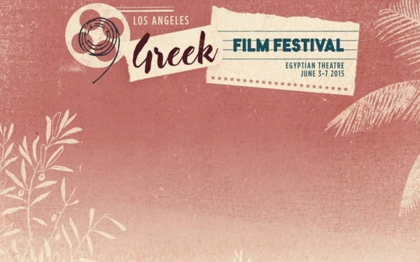Greek Film Festival