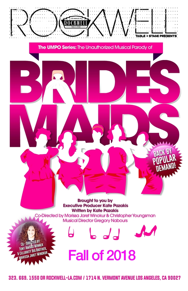 The Unauthorized Musical Parody Of Bridesmaids