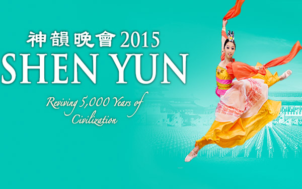5,000 Years of Chinese Music and Dance in One Night!