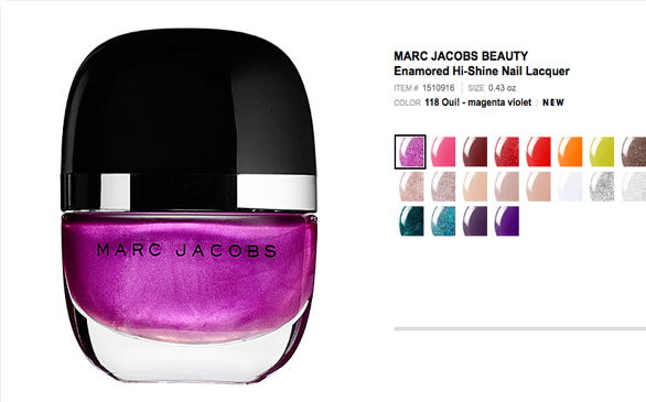 Have You Heard About Marc Jacobs' New Sephora Beauty Collection?