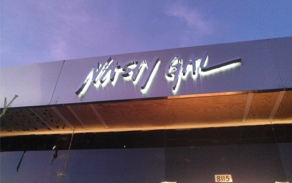 First Nasty Gal Store is Coming to L.A. in November!