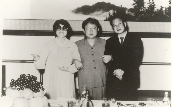 <i>The Lovers & the Despot</i>: a tale of art, love, and kidnapping in North Korea
