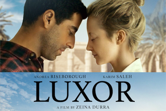 Luxor - Watch the trailer!  On VOD & Digital December 4th