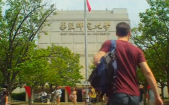 WATCH: FBI's 'Game of Pawns' Warns Students About Becoming Foreign Spies While Abroad