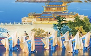 Discover a World of Chinese Dance and Art at Shen Yun 2014