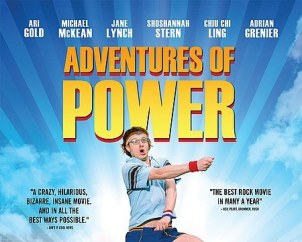 Adventures of Power (Variance Films)