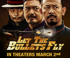 Let The Bullets Fly (Well Go USA Entertainment)