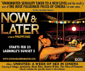 Now & Later (Cinema Libre)