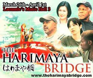 The Harimaya Bridge (Eleven Arts)